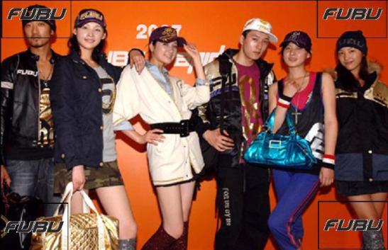 fubu fashion