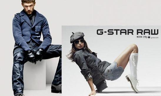g star fashion